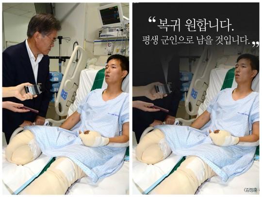 비교_조선일보_문재인