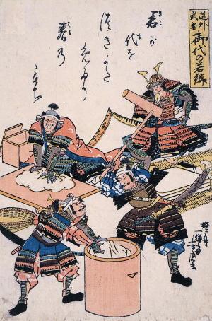 일본_전국시대