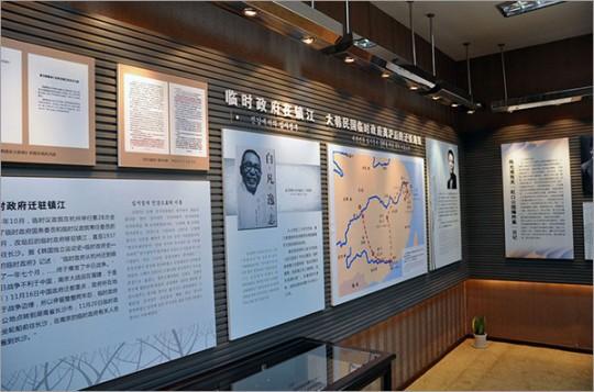 ▲ 백범이 중국인들에게 강연했던 무웬(穆源)소학교가 있던 자리에 세워진 전장 임정 사료 진열관의 내부.