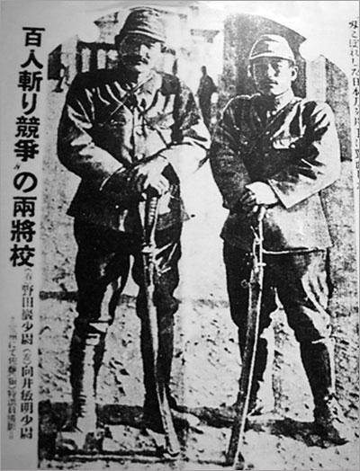 ▲ 악명 높은 '100인 목 베기 시합'을 벌인 두 명의 장교는 총살형에 처해졌다.