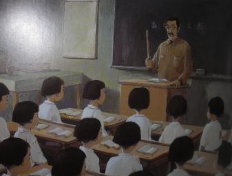 ▲ 일제시대의 소학교 교실