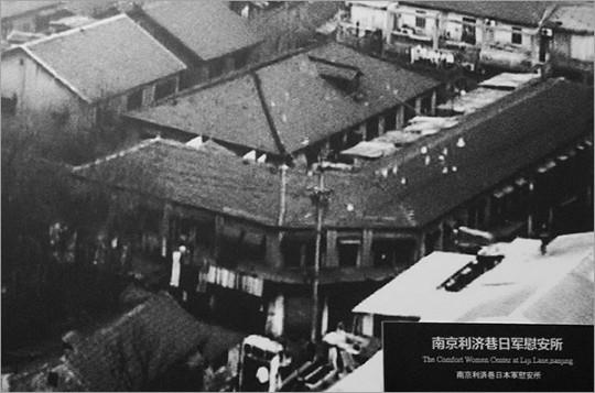 ▲ 일본군에 의해 세워진 리지샹 위안소. 17살 어린 나이로 박영심 할머니가 여기 끌려온 것은 1939년이었다.