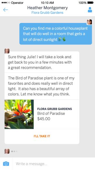 고객과 Request와 Offering이 메신저로 이루어지는 화면