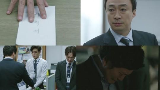 tvN 드라마 의 한 장면. ⓒ tvN