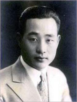 ▲ 한인 항공열사 전상국(1907~1938)