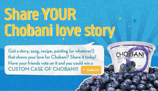 초바니의 UGC 캠페인