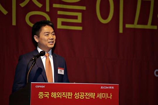 刘强东,京东商城创始人