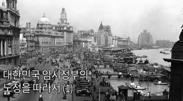 후미진 중국 골목에 한국인이 줄 선 이유
