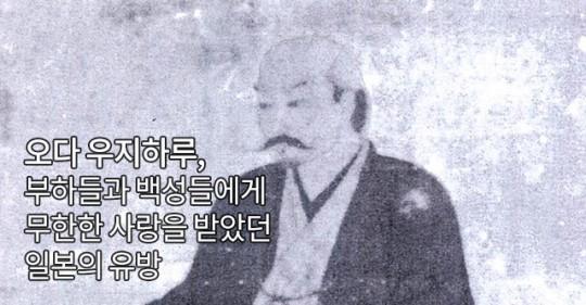 TITLE_우지하루