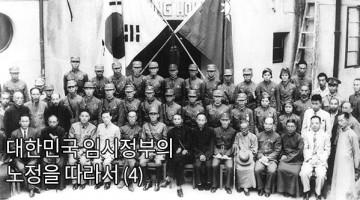일본육사 출신 독립군 대장, 일본군을 궤멸시키다