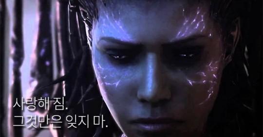 TITLE_케리건