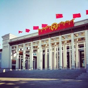 beijing_17_museum1