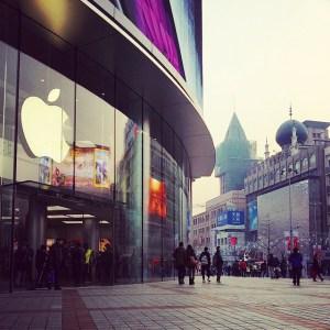 beijing_19_street1