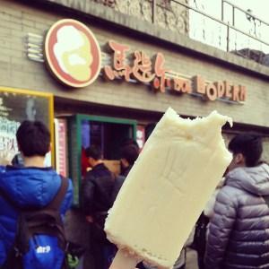 beijing_34_icebar