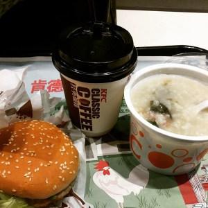 beijing_39_KFC
