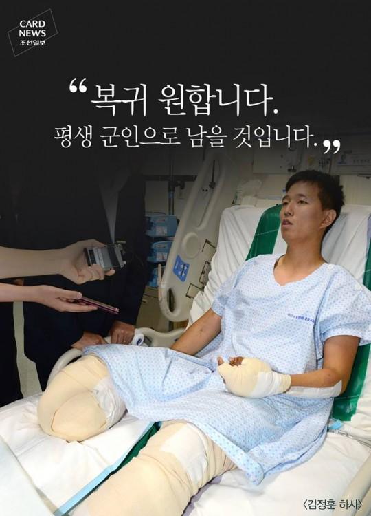 조선일보의 카드뉴스 첫 페이지 출처: 조선일보 facebook 페이지
