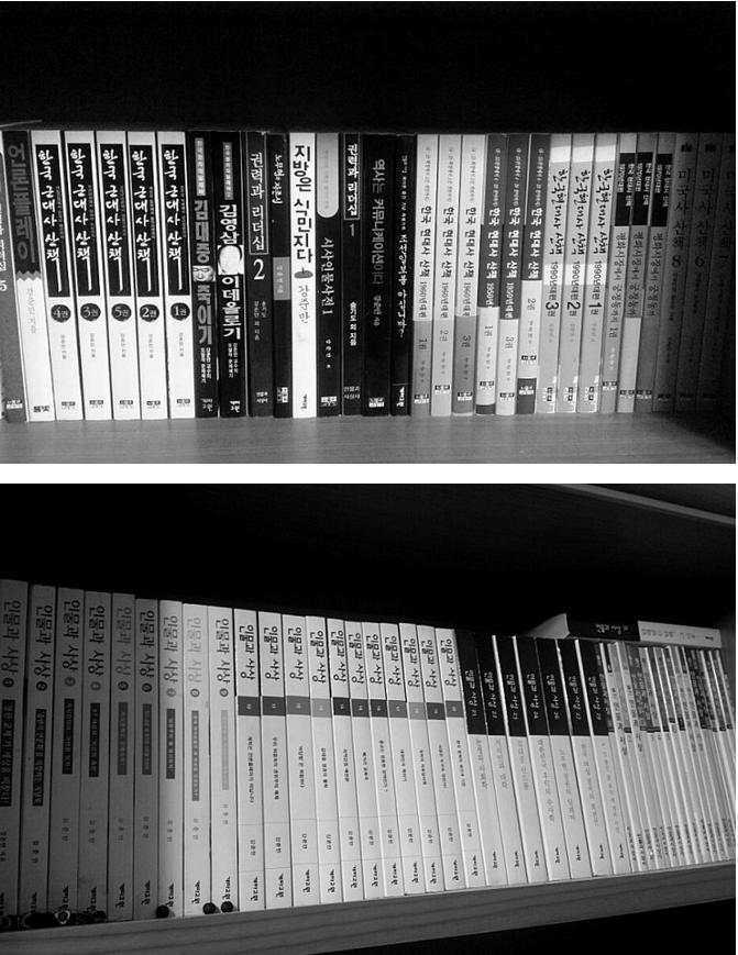 ▲한때 그의 책은 빼놓지 않고 구입하고 읽었다.