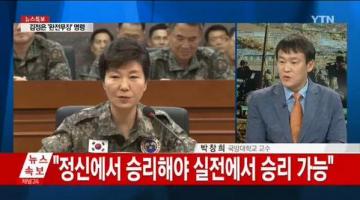 북한 확성기 개드립 모음