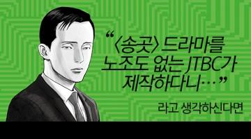 '진보'와 '진일보' 사이에서