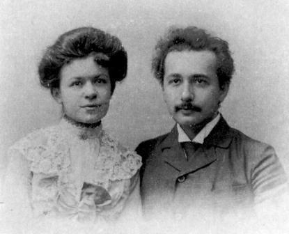 밀레바와 아인슈타인