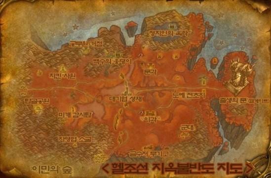이제는 지겨운 헬조선 지도...
