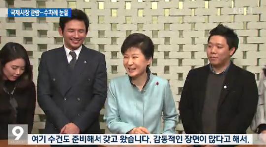 박근혜 국제시장2