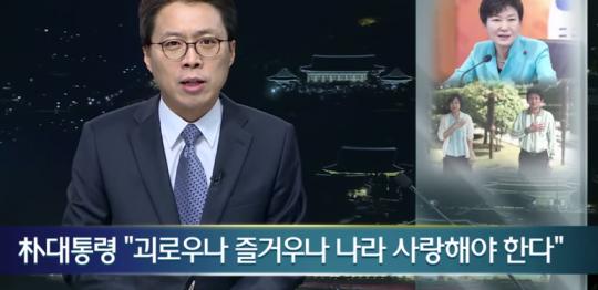 박근혜 국제시장3