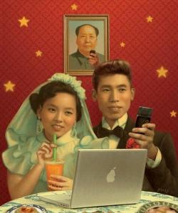 중국-소셜미디어-sns-250x300
