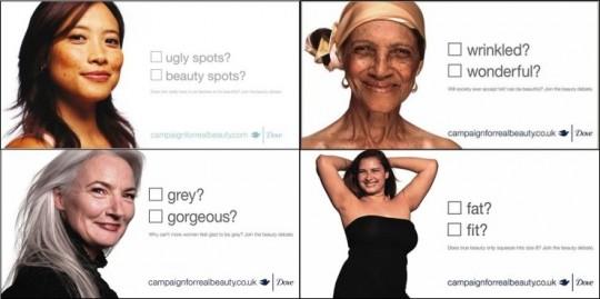 Real Beauty 캠페인 이름으로 아름다움에 질문했던, Dove 광고.