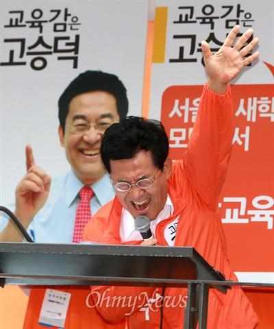공부법 얘기로는 빠지지 않는 그분의 사진. 출처: 오마이뉴스