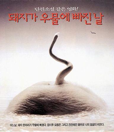 movie_image (12)