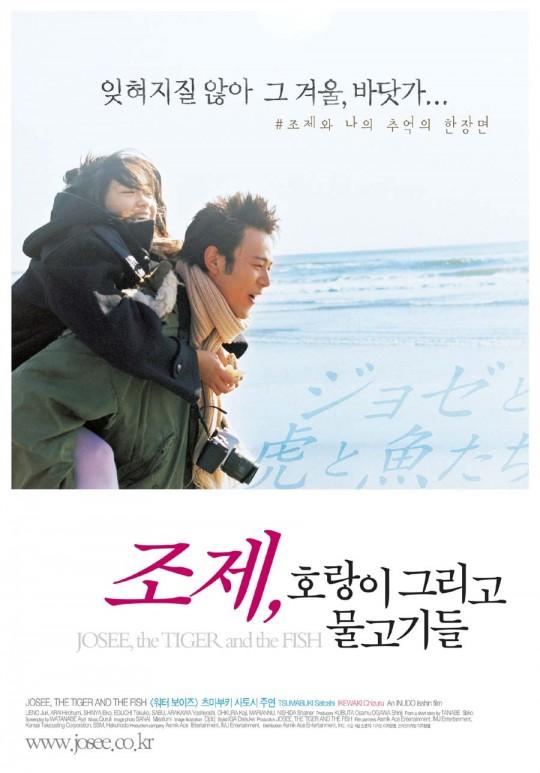 movie_image (7)