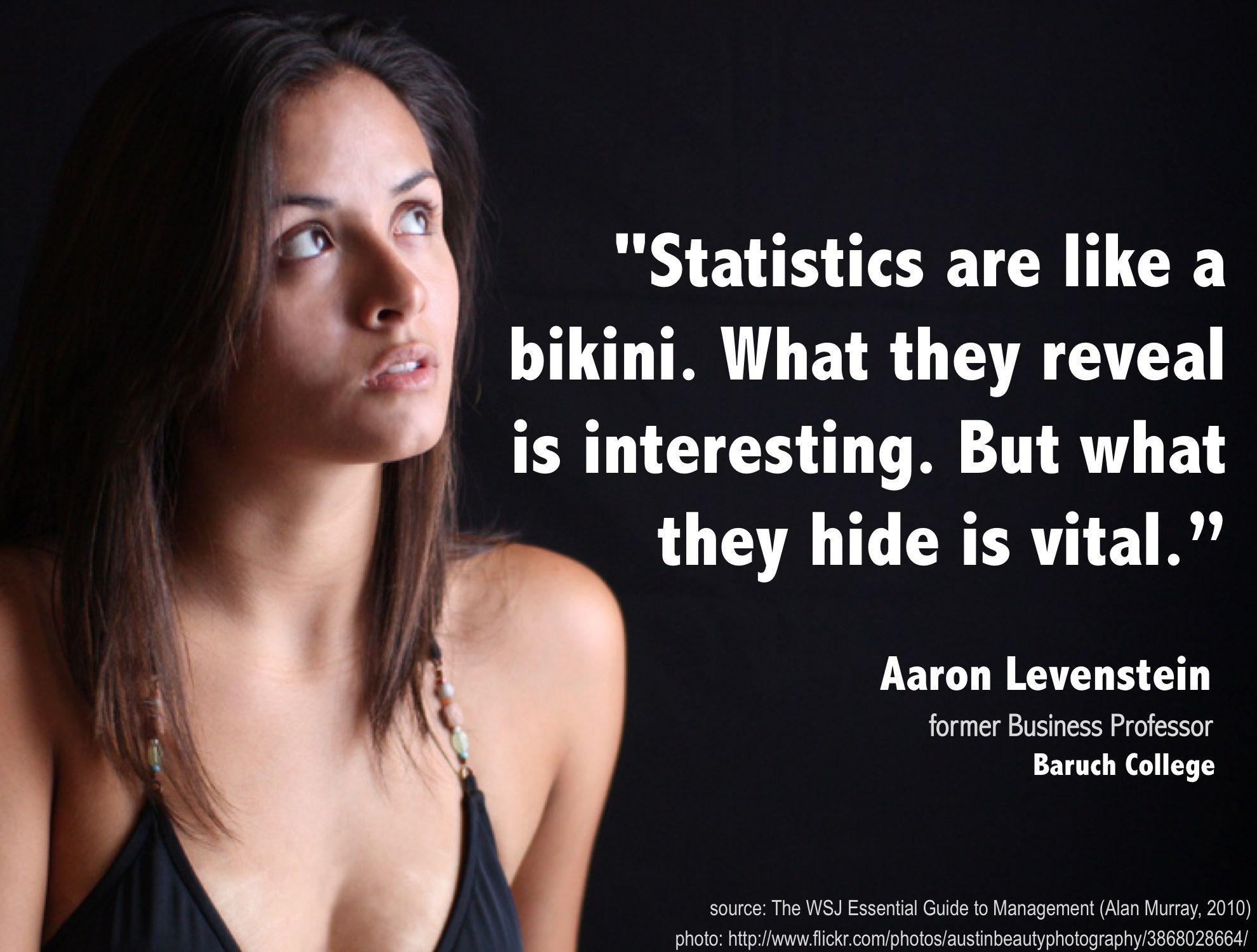 통계나 사업이나 보이는 것만 봐서는 안 된다
