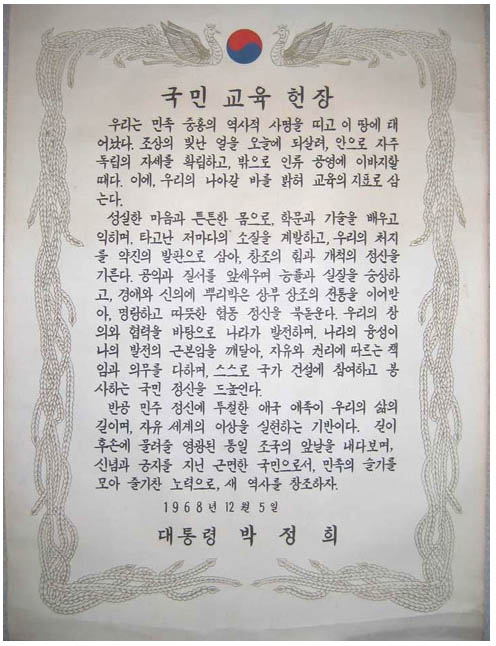 출처: Crossing over of poemsight