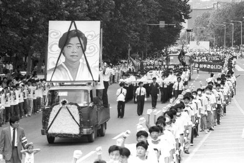 김귀정 열사 장례식
