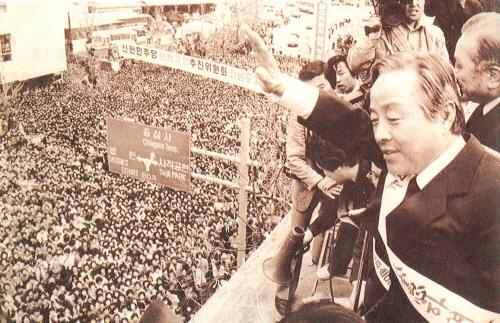 고 김영삼 대통령의 명복을 빕니다.