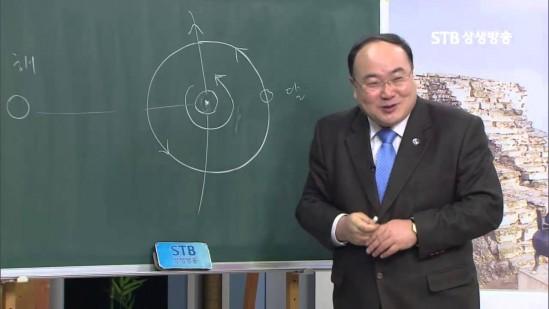 출처: STB상생방송