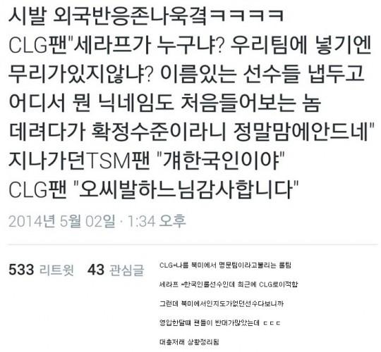 한국인을 이렇게 만든 그 블리자드는 특히 지스타에 관심이 많았다