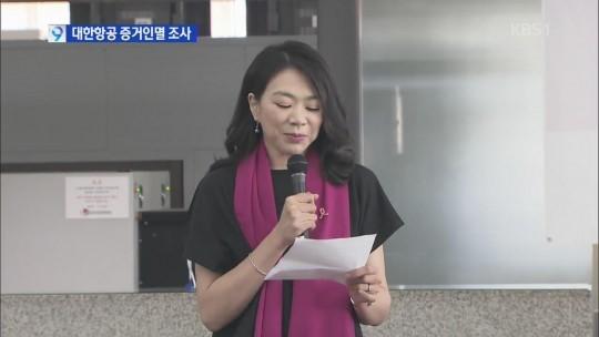 휴대폰도 매뉴얼을 지키며 팝시다. 출처: KBS 9시 뉴스
