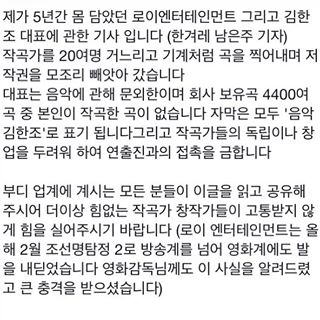 출처: 작곡가 김인영 트위터