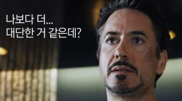 현존하는 아이언맨, 엘론 머스크의 생애