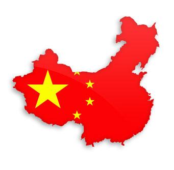 china-04
