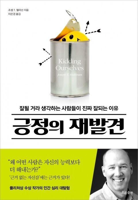 예스24 / 알라딘 / 교보문고 / 리디북스
