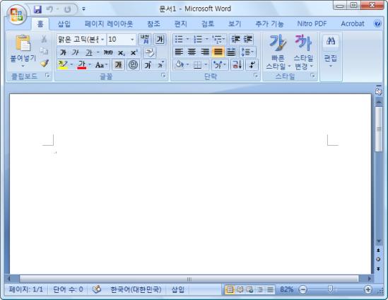 office2003_오피스2003