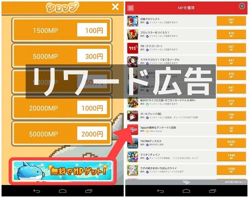한국은 게임 설치보다 사이트 가입이 많았는데, 개인정보 어차피 다 팔려나간 민족이라 그런 모양(…)