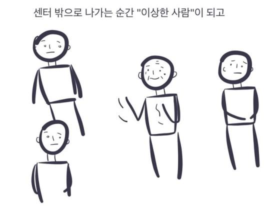 서늘한여름밤_정신장애인_10