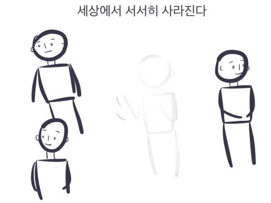 서늘한여름밤_정신장애인_11