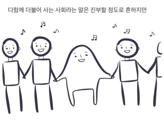 서늘한여름밤_정신장애인_12