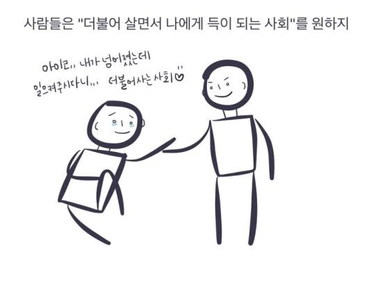 서늘한여름밤_정신장애인_13