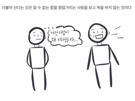 서늘한여름밤_정신장애인_17